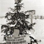 Новогодняя ёлка в расположении 1-ой гв. Московской мсд. Январь 1942 года.