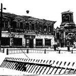 Церковь Святого Николая Чудотворца, разрушенная в период боев в конце октября 1941 г.