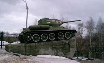 Памятный знак воинам 457 сп 222 сд, перешедшим в наступление и освободившим 26.12.41 г. Наро-Фоминск