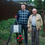 Анатолий Серафимович и Дмитрий Анатольевич Кудрявцевы, внук и правнук погибшего бойца рядом с памятным знаком